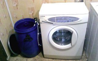 Как подключить стиральную машину, если нет доступа к водопроводу